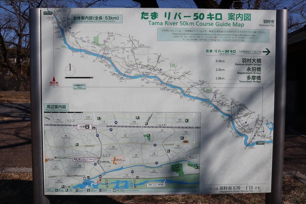 f:id:chizuchizuko:20210131135448j:image