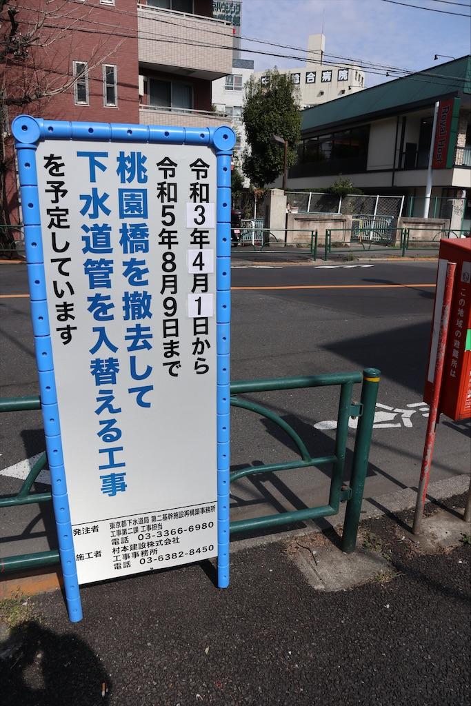 f:id:chizuchizuko:20210319190756j:image