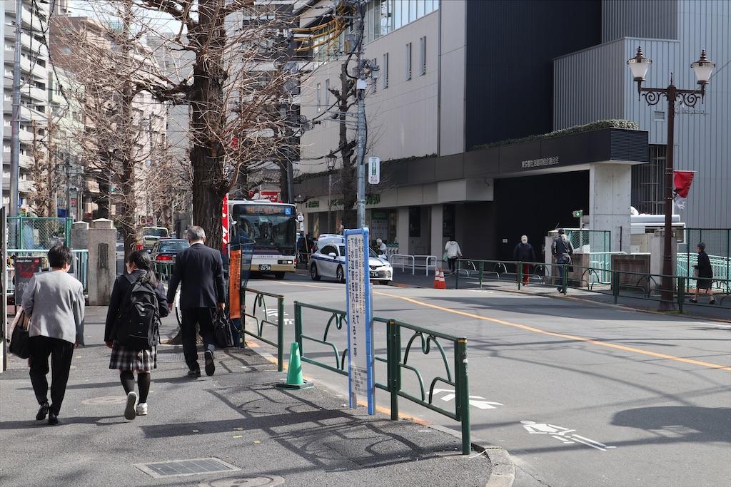 f:id:chizuchizuko:20210319190805j:plain