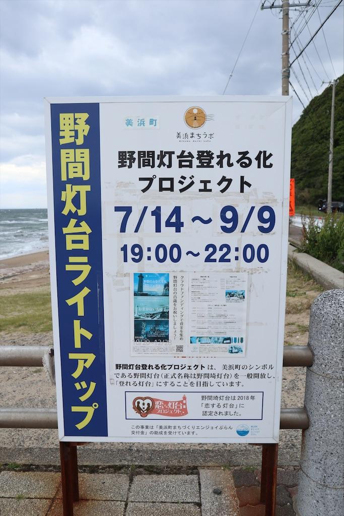 f:id:chizuchizuko:20210709233634j:image