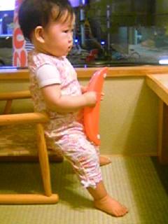f:id:chizukichizuki:20060610214756j:image