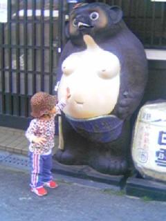 f:id:chizukichizuki:20070411115848j:image
