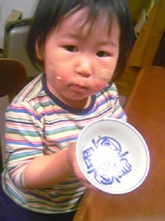 f:id:chizukichizuki:20070515192332j:image