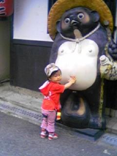 f:id:chizukichizuki:20070603124311j:image