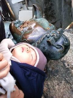 f:id:chizukichizuki:20080101145236j:image