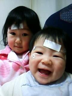 f:id:chizukichizuki:20080215205251j:image