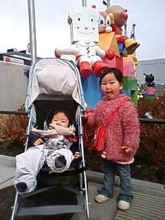 f:id:chizukichizuki:20080219123930j:image