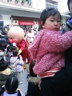 f:id:chizukichizuki:20080219133923j:image