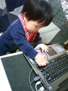 f:id:chizukichizuki:20080328143519j:image