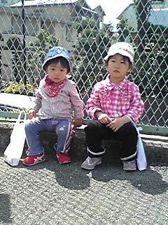 f:id:chizukichizuki:20090321115413j:image