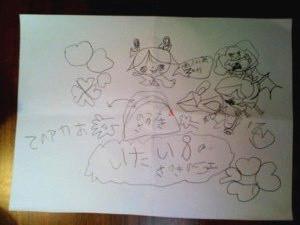 f:id:chizukichizuki:20091219094832j:image