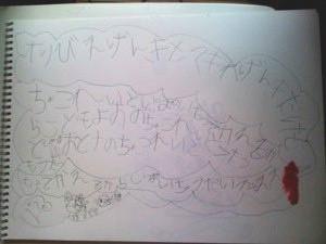 f:id:chizukichizuki:20091223114252j:image