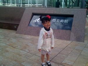 f:id:chizukichizuki:20100321141934j:image