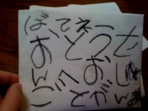 f:id:chizukichizuki:20100607130909j:image