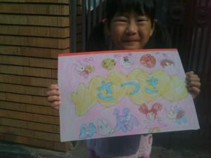 f:id:chizukichizuki:20100813084636j:image