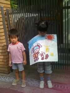 f:id:chizukichizuki:20100823083234j:image