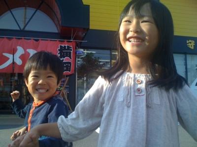 f:id:chizukichizuki:20101106143813j:image