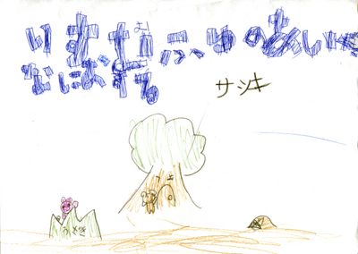 f:id:chizukichizuki:20110116115647j:image