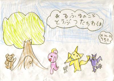 f:id:chizukichizuki:20110116115701j:image