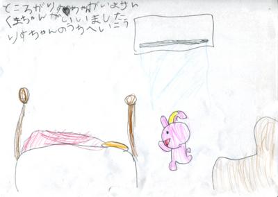 f:id:chizukichizuki:20110116115720j:image