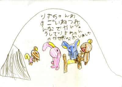 f:id:chizukichizuki:20110116115743j:image