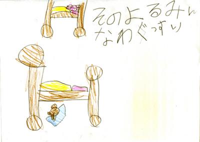 f:id:chizukichizuki:20110116115752j:image