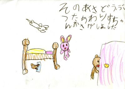 f:id:chizukichizuki:20110116115801j:image