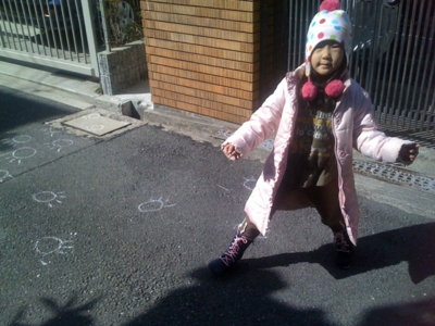 f:id:chizukichizuki:20110219132059j:image