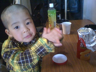 f:id:chizukichizuki:20110323152540j:image
