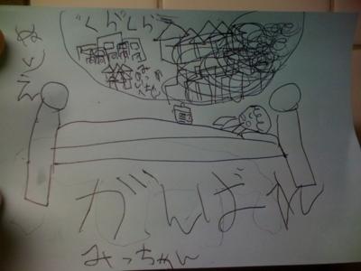 f:id:chizukichizuki:20110324222622j:image