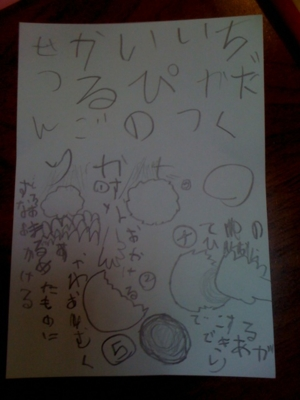 f:id:chizukichizuki:20110330085534j:image