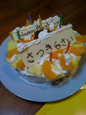 f:id:chizukichizuki:20110508201352j:image
