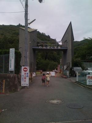 f:id:chizukichizuki:20110702141038j:image