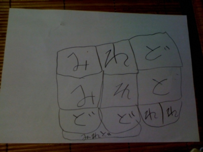 f:id:chizukichizuki:20110722215442j:image