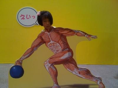 f:id:chizukichizuki:20110821121438j:image