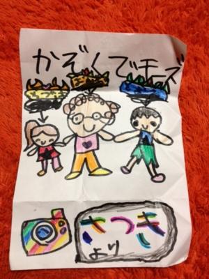 f:id:chizukichizuki:20111104201217j:image