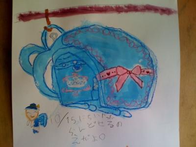 f:id:chizukichizuki:20111104215234j:image
