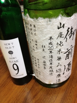 f:id:chizukichizuki:20111107210730j:image