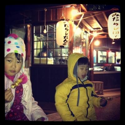 f:id:chizukichizuki:20120101162823j:image