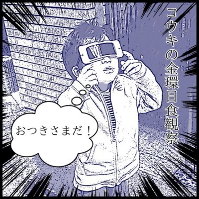 f:id:chizukichizuki:20120527074555j:image
