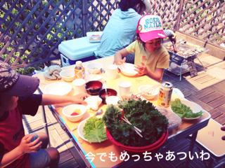 f:id:chizukichizuki:20120528005433p:image