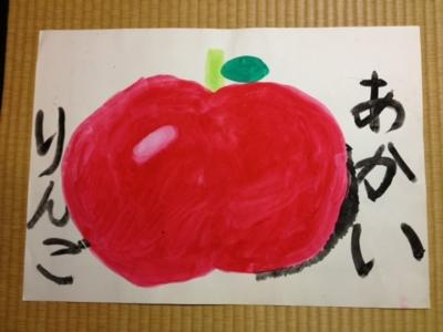 f:id:chizukichizuki:20120701121056j:image