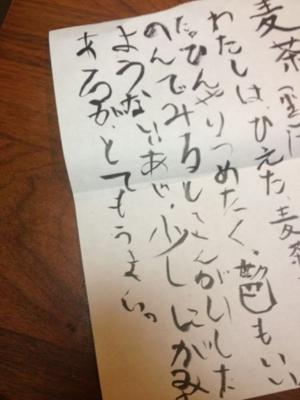 f:id:chizukichizuki:20130814010446j:image
