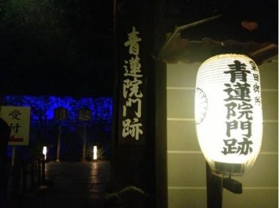 f:id:chizukichizuki:20131121204102j:image