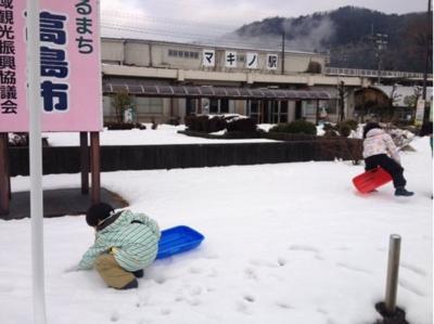 f:id:chizukichizuki:20140107093801j:image
