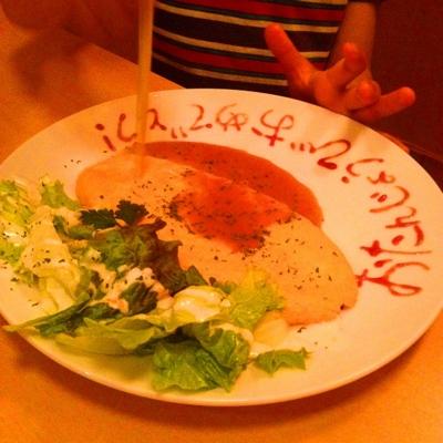 f:id:chizukichizuki:20140429175821j:image
