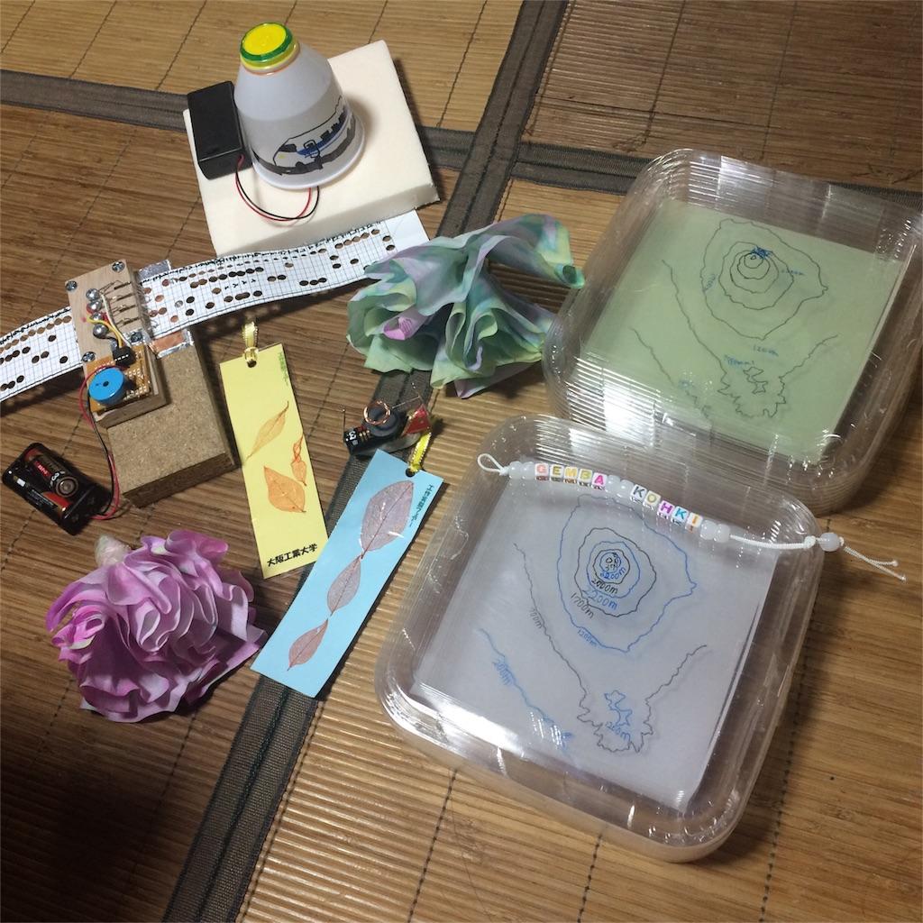 f:id:chizukichizuki:20160822185007j:image