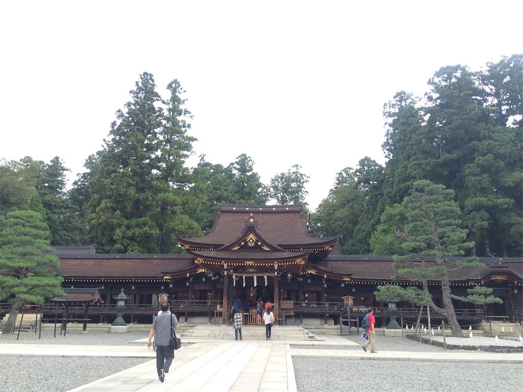 f:id:chizukichizuki:20160930110441j:image