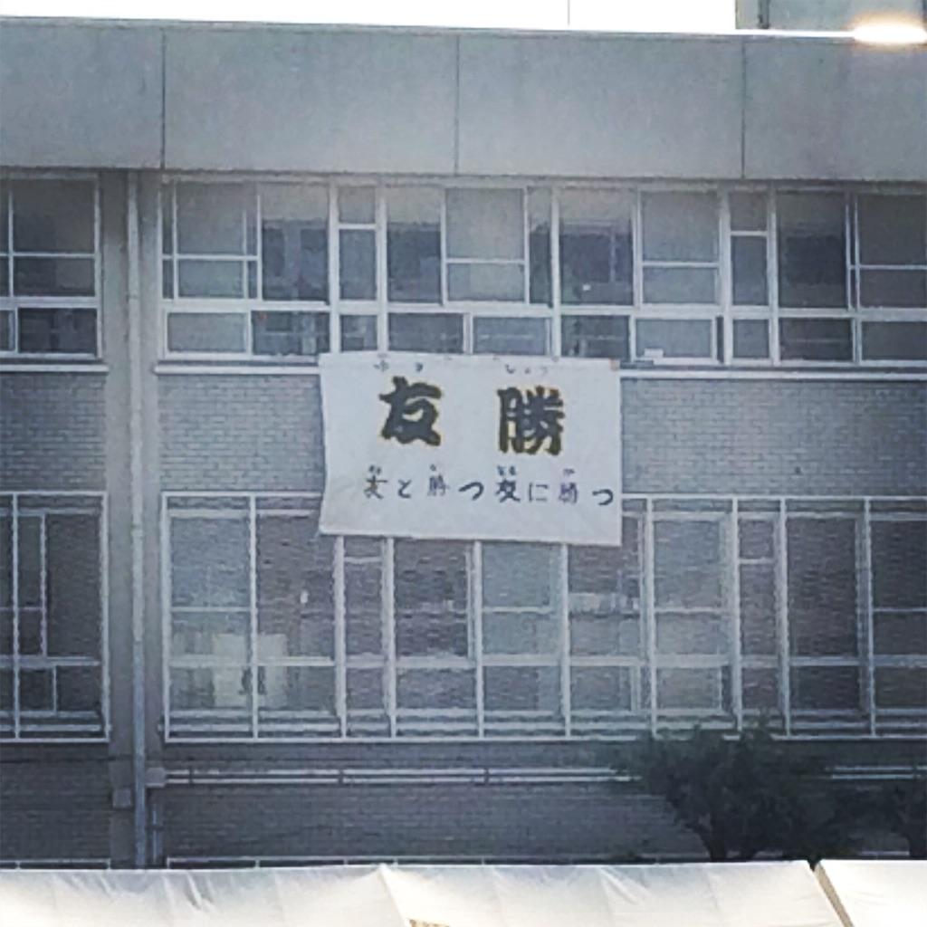 f:id:chizukichizuki:20161004192617j:image