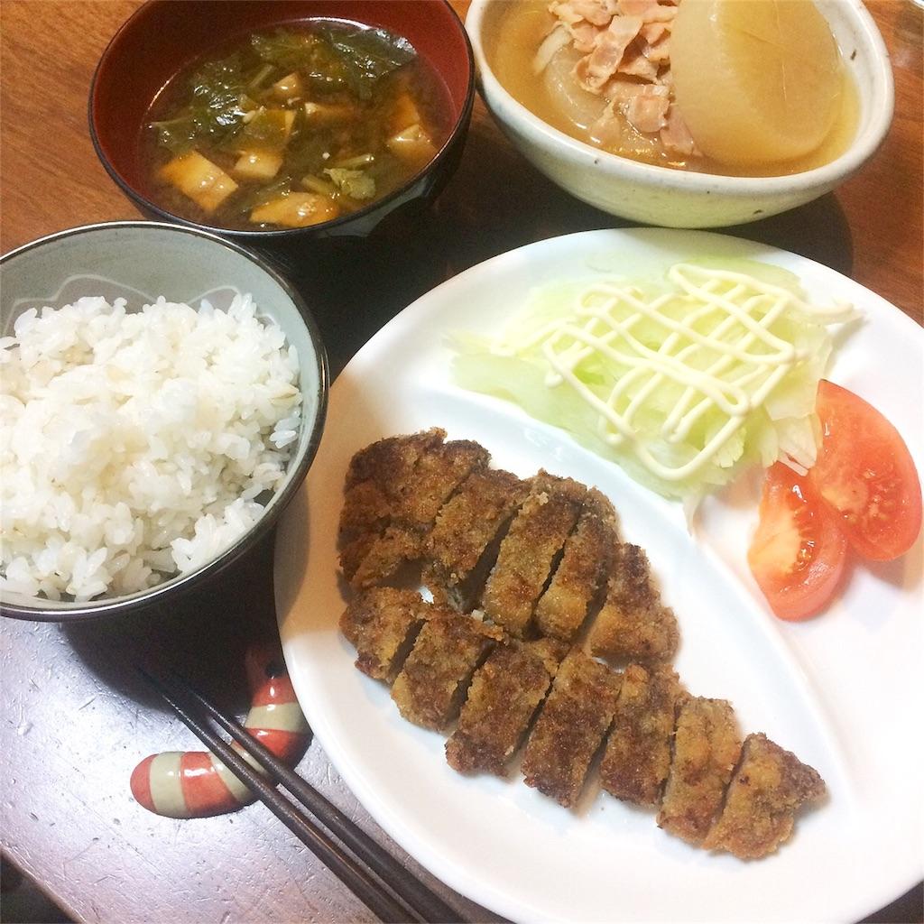 f:id:chizukichizuki:20170201233619j:image